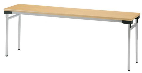 折り畳み会議テーブル UW-1845N 薄型 学校用