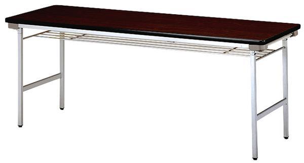 折り畳み会議テーブル KU-1845A 研修 講義 講習会 LOOKIT オフィス家具 インテリア