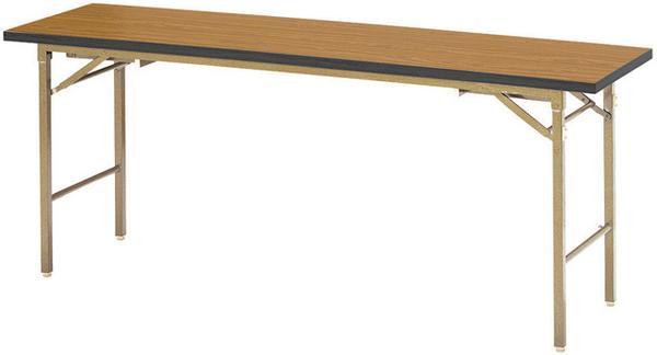 折り畳み会議テーブル KZB-1845S 座卓 そろばん 塾 ルキット オフィス家具 インテリア