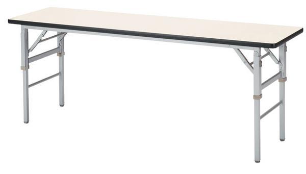 折り畳み会議テーブル KZR-1845S 座卓 打ち合わせ LOOKIT オフィス家具 インテリア