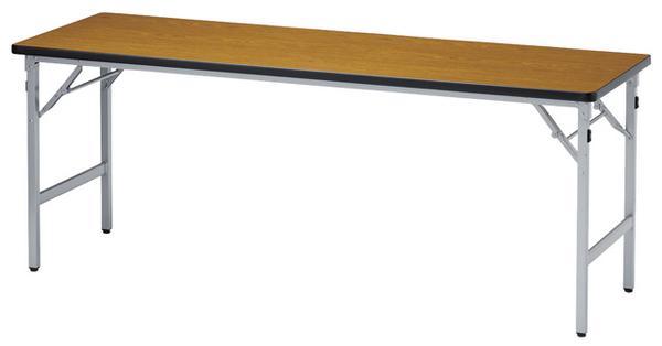 ★新品★ 折り畳み会議テーブル SAT-1860SN 打ち合わせ 人気 LOOKIT オフィス家具 インテリア