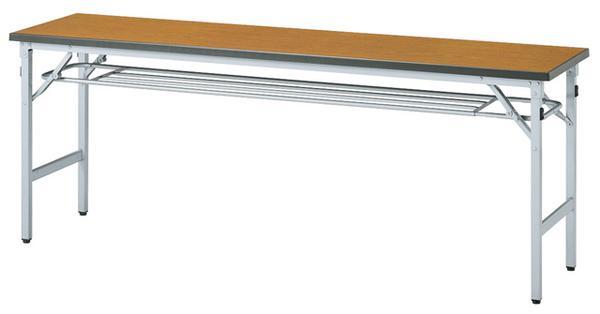 折り畳み会議テーブル HS-1845A アルミ 授業 講義 LOOKIT オフィス家具 インテリア