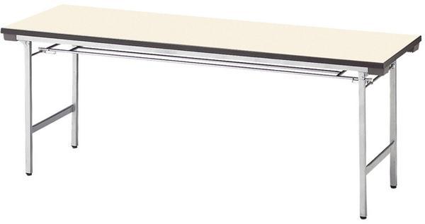 【4月22日20:00~26日1:59まで最大1万円OFFクーポン配布】★新品★ 折り畳み会議テーブル HS-1860U 講習 研修 日本製