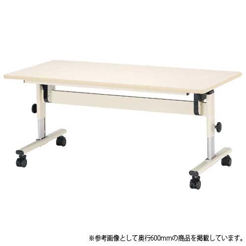 学校用テーブル 幅1200mm 奥行750mm ロータイプ 高さ調節 キャスター付き 会議テーブル 施設 オフィス スタッキング 折りたたみ 昇降式 勉強机 ETJ-1275L
