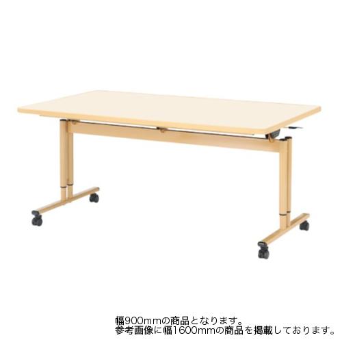 ダイニングテーブル 幅900mm 奥行900mm 高さ調節 キャスター付き 折りたたみテーブル スタッキング 昇降式 正方形 2人用 コンパクト 会議テーブル FIZ-0909