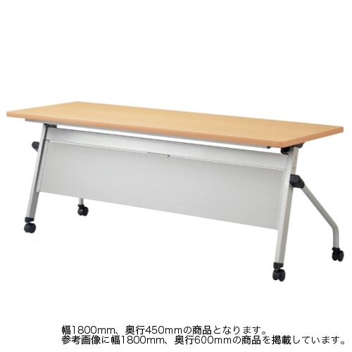 フォールディングテーブル 幅1800mm 奥行450mm 幕板付き キャスター付き 棚付き ミーティングテーブル パネル付き 折りたたみ 大型テーブル デスク HFL-1845P