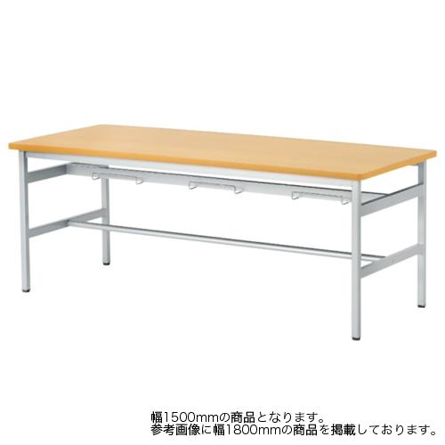 ダイニングテーブル 幅1500mm 奥行750mm 椅子掛け式 4人用 食堂テーブル ミーティングテーブル 食堂 会議室 シンプル 会議テーブル 大型テーブル HGF-1575