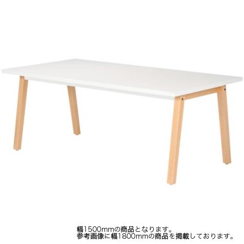 介護 福祉施設用 テーブル 幅1500mm 奥行900mm ABS樹脂エッジ ダイニングテーブル ミーティングテーブル 会議テーブル 木製 北欧 大型テーブル HZ-1590J