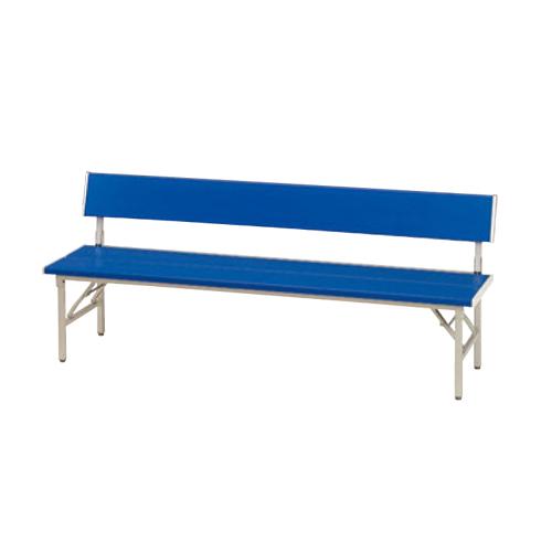 折りたたみベンチ 幅1800mm 背付き 樹脂製チェア 長椅子 ロビーチェア ロビー 待合室 病院 施設 オフィス 店舗 ブルー 青 折り畳み式 学校 ELA-318