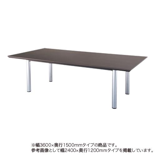 会議テーブル 幅3600mm 奥行1500mm 角型 ミーティングテーブル 高級感 会議室 オフィス オフィステーブル 大型テーブル オフィス家具 GTE-3615K