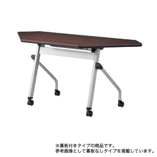 フォールディングテーブル コーナータイプ 奥行600mm 幕板なし キャスター 棚付き ミーティングテーブル オフィス家具 会議室 HFL-60RP