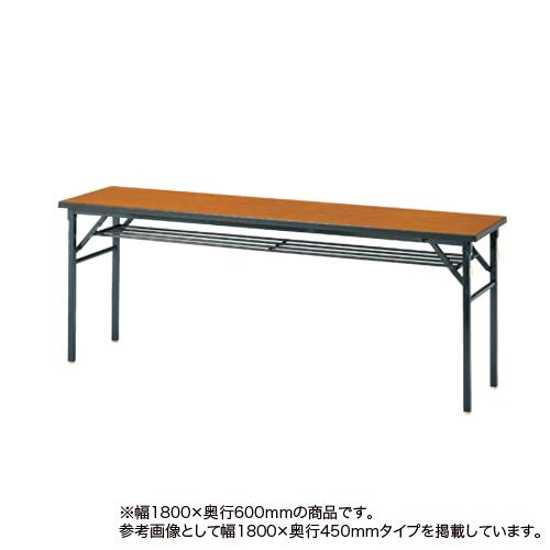 折り畳み会議テーブル 幅1800mm 奥行600mm スチールワイド脚 棚付 折りたたみ ミーティングテーブル 作業テーブル オフィス家具 学校 オフィス HS-1860B
