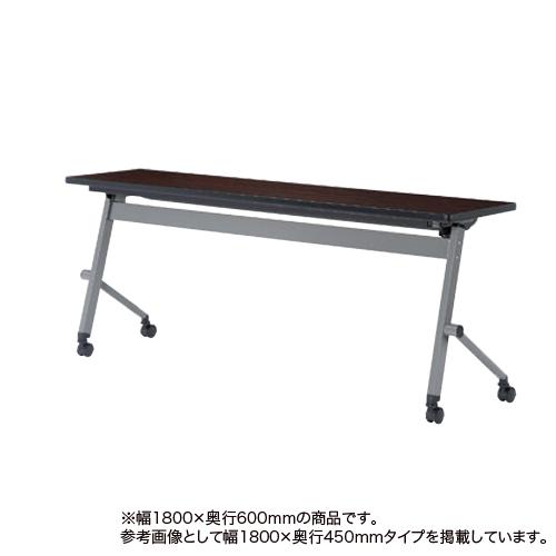 フォールディングテーブル 幅1800mm 奥行600mm 高さ720mm 幕板なし キャスター 棚付き ミーティングテーブル オフィステーブル スタッキングテーブル LQH-1860H