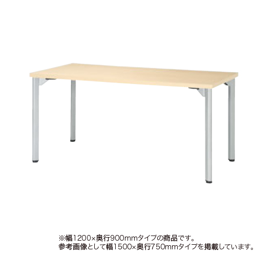 ミーティングテーブル 幅1200mm 奥行900mm 角型 アジャスター付き 会議テーブル シンプル オフィス オフィステーブル 作業テーブル オフィス家具 MDL-1290K