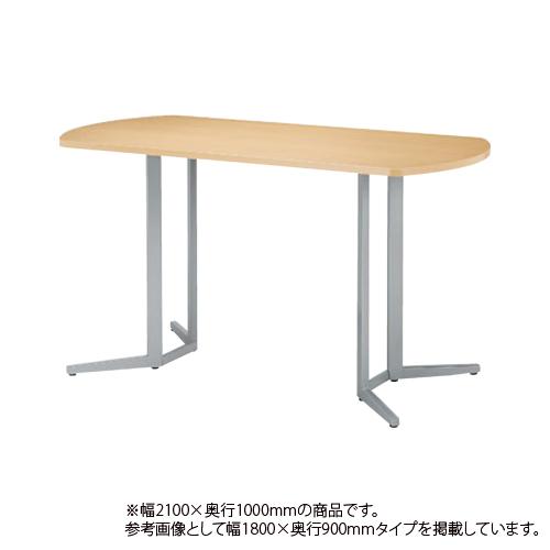 "4 Table Rim Nylon Patio Table Furniture Clips 1 1//4/"""
