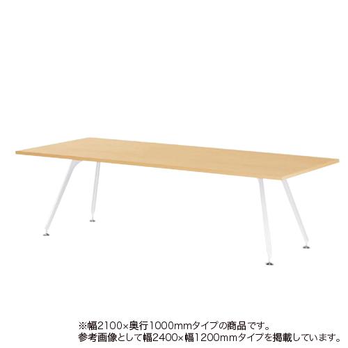 会議テーブル 幅2100mm 奥行1000mm 角型 ミーティングテーブル おしゃれ 会議 ラウンジ 事務所 休憩スペース オフィステーブル 角型テーブル SPY-2110K