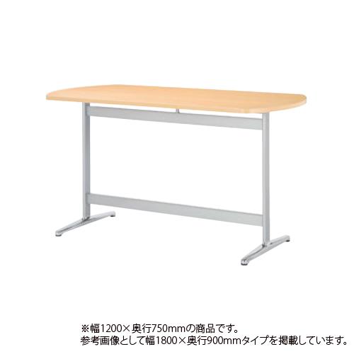 会議テーブル 幅1200mm 奥行750mm 高さ1000mm ボート型 ミーティングテーブル 立位 会議室 ラウンジ 舟型天板 オフィステーブル オフィス家具 STT-1275B