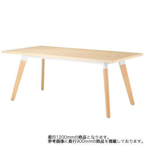 介護 福祉施設用 テーブル 幅1800mm 奥行1200mm 角型 ダイニングテーブル ミーティングテーブル 北欧 シンプル ナチュラル 木製 会議 オフィス SLA-1812K