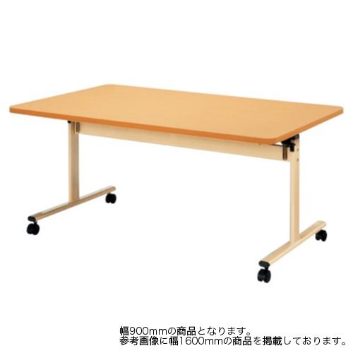 ダイニングテーブル 幅900mm 奥行900mm ソフトエッジ キャスター付き 折りたたみテーブル 正方形 オフィス ミーティング スタッキング 作業台 TRV-0909S