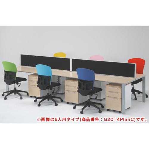 ★新品★ オフィスプラン ワークデスク 仕切り 机 2014PlanC-3 ルキット オフィス家具 インテリア