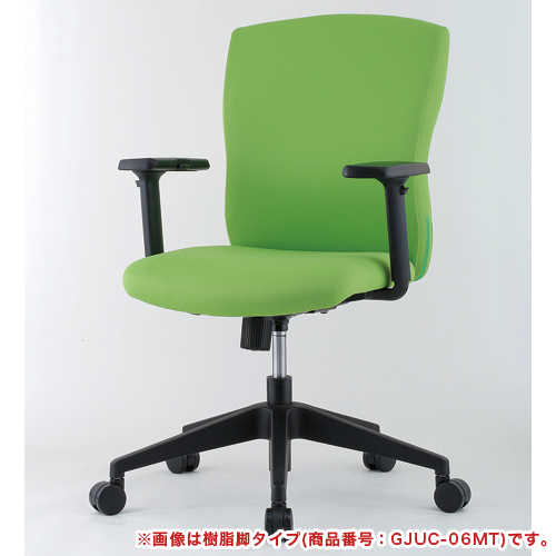 デスクチェア 布張り チェアー 会社 肘付き JUC-06MTT LOOKIT オフィス家具 インテリア