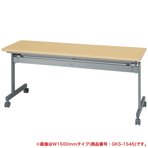 ★64%OFF★フォールディングテーブル スタッキング KS-1245 LOOKIT オフィス家具 インテリア