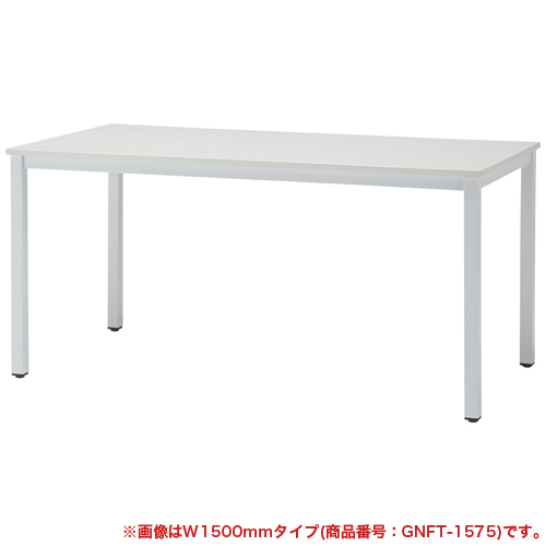 ミーティングテーブル 会議用 木目 会社 NFT-1875 ルキット オフィス家具 インテリア