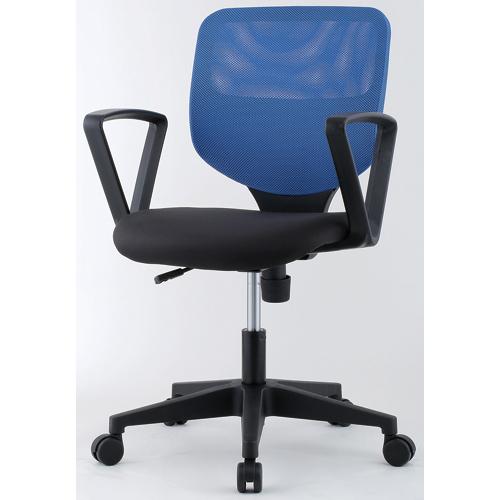 【法人限定】 メッシュチェア 固定肘付 キャスター付 布張り ブラック ブルー 回転イス オフィスチェア 事務用椅子 USM-114A ルキット オフィス家具 インテリア