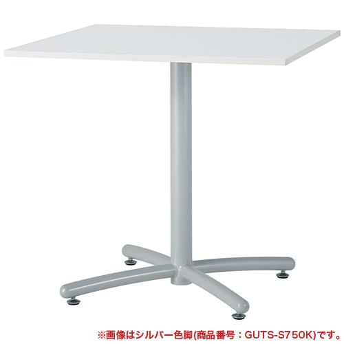 ★63%OFF★ ラウンジテーブル 角型 休憩室 机 会社 UTS-W750K