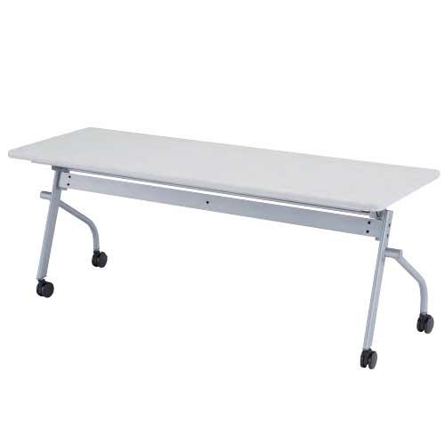 フォールディングテーブル W1800mm 会議 KSP-1860