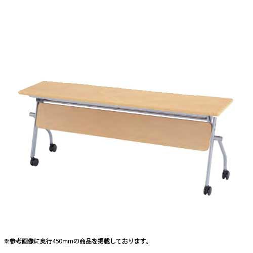 ★新品★ フォールディングテーブル W1800mm 幕板 KSP-1860M ルキット オフィス家具 インテリア