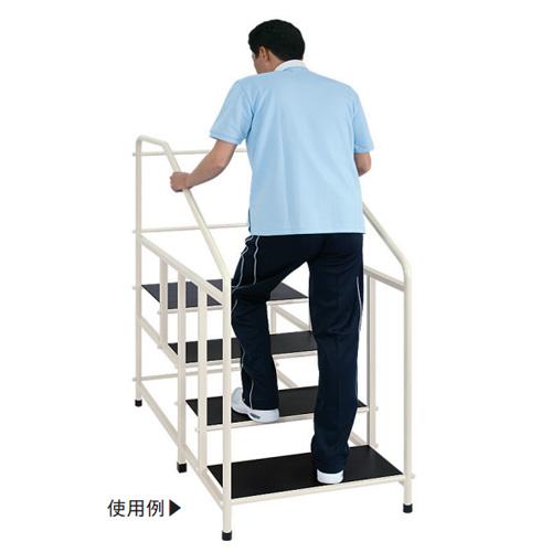 歩行訓練台 日本製 激安 踏み台 リハビリ 階段 病院 医療用 老人ホーム リハビリ訓練 歩行訓練用 ステップ台 歩行練習 TB-1185