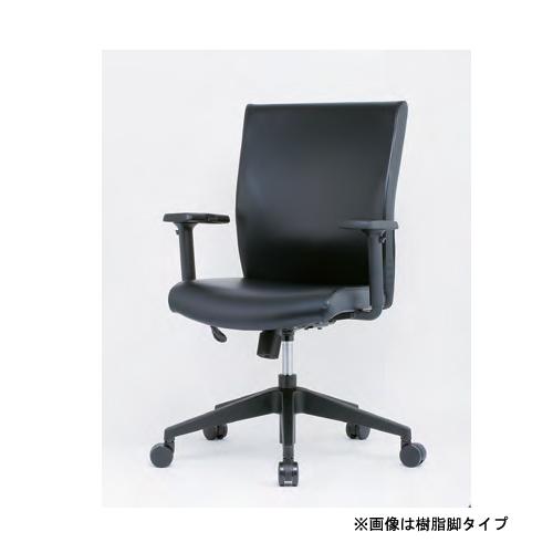 エグゼクティブチェア スチール脚タイプ 可動肘付きチェア オフィス家具 オフィスチェア デスクチェア レザー張りチェア 会議室 オフィス ERA-17MMT