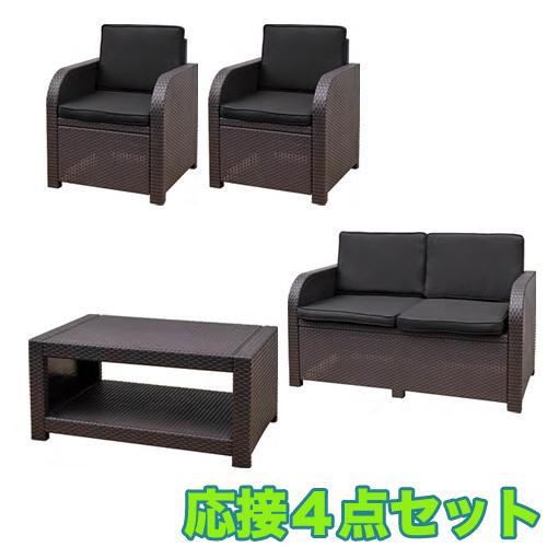 応接セット 4点 ソファテーブルセット 樹脂製 来客スペース用 ソファセット テーブルセット 応接家具セット 打ち合わせスペース オフィス 飲食店 TAN-2TS