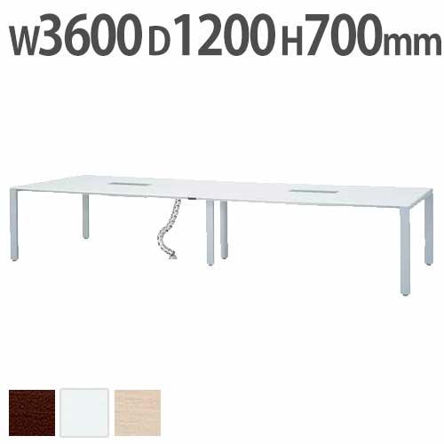 【法人限定】 会議テーブル 特大 ミーティング オフィス UTS-S3612 ルキット オフィス家具 インテリア