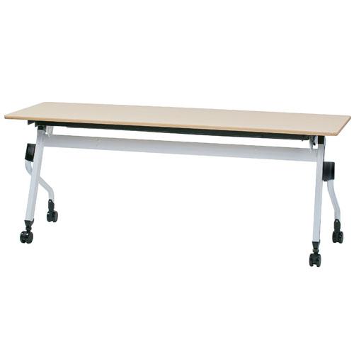 ミーティングテーブル 平行スタック 会議用 テーブル 会議 オフィステーブル スタッキング 打合せ ワークテーブル 会議机 デスク ZBR-1545