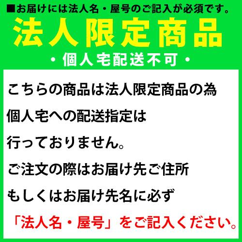 ★62%OFF★自立パーテーションZ-1212C-CAS仕切り自立式布