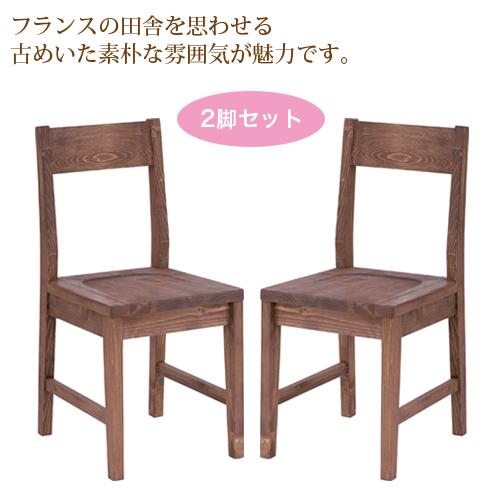 【最大1万円クーポン3/21 20:00~3/28 1:59】ダイニングチェア セット 椅子 イス 食事 CFS-840S