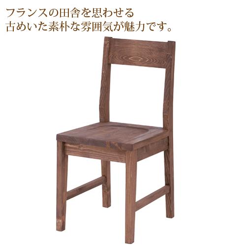 ダイニングチェア 椅子 イス チェアー CFS-840