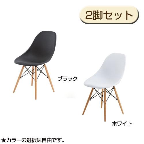 ダイニングチェア 2脚セット 椅子 いす CL-793S