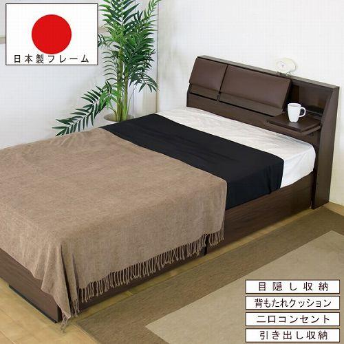 収納付きベッド セミダブル コンセント付 背もたれ クッション マット付 日本製 寝室 A308SD ルキット オフィス家具 インテリア