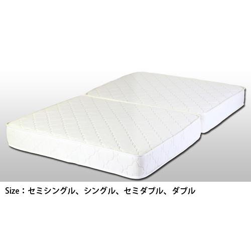 多様な ポケットコイルマットレス 寝室 10885BD ダブル ダブル 寝室 寝具 10885BD, タイヤザウルス:5e92e13c --- canoncity.azurewebsites.net