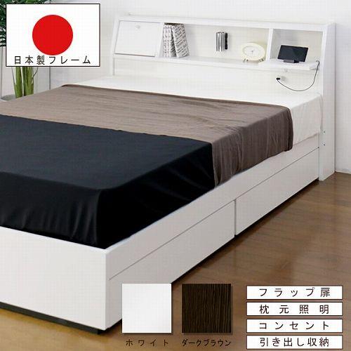 収納ベッド マットレス付き シングル 日本製フレーム 引き出し付き 棚付き 照明付き フロアベッド 収納付きベッド 木製ベッド シングルベッド A259S ルキット オフィス家具 インテリア