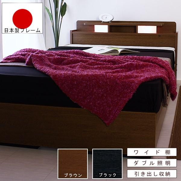 引出し付ベッド シングル 収納 棚 照明 マット D22S ルキット オフィス家具 インテリア