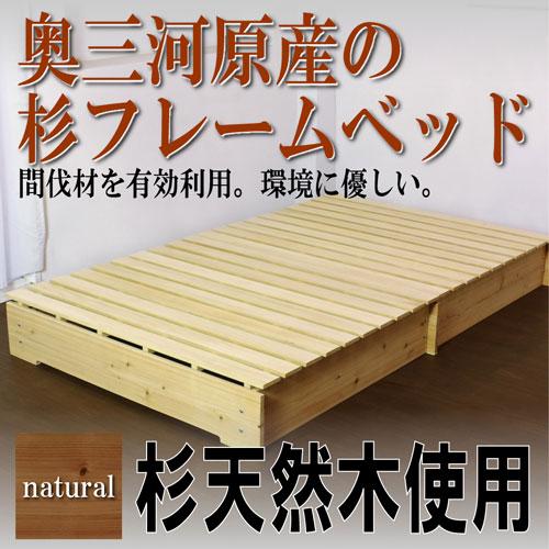 すのこベッド 281-HS シングルベッド 収納付ベッド LOOKIT オフィス家具 インテリア