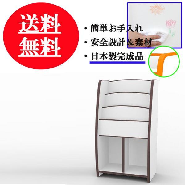 マガジンラック 園児 託児所 知育 送料無料 MRJ-48H LOOKIT オフィス家具 インテリア