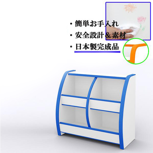 おもちゃ箱 キッズ片付け 読書 知育 OB-65M LOOKIT オフィス家具 インテリア