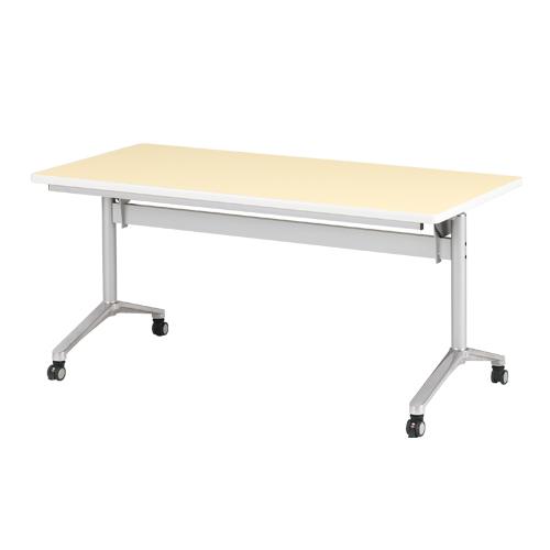 フォールディングテーブル 幅1500×奥行750mm ミーティングテーブル 会議 テーブル 会議用テーブル オフィス 会社 キャスター付き ACT-1575 LOOKIT オフィス家具 インテリア