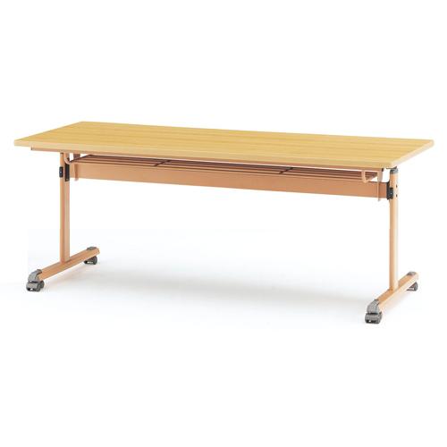フォールディングテーブル 幅1800×奥行750mm 棚付き テーブル スタッキング スタック ミーティングテーブル 会議 打ち合わせ MTS-1875TB LOOKIT オフィス家具 インテリア