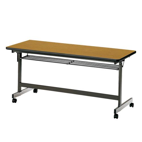 フォールディングテーブル テーブル 折り畳みテーブル 会議用 打合せ 打ち合わせ ミーティング 折りたたみ ソフトエッジ 棚付 会議室 机 TX-1560 LOOKIT オフィス家具 インテリア